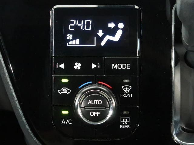 シルク SAIII スマートアシストIII SDナビ LEDヘッドライト コーナーセンサー スマートキー バックカメラ ETC(44枚目)