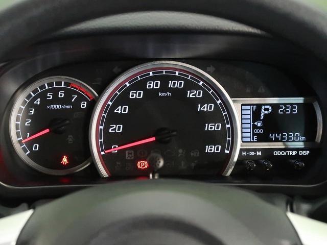 シルク SAIII スマートアシストIII SDナビ LEDヘッドライト コーナーセンサー スマートキー バックカメラ ETC(47枚目)