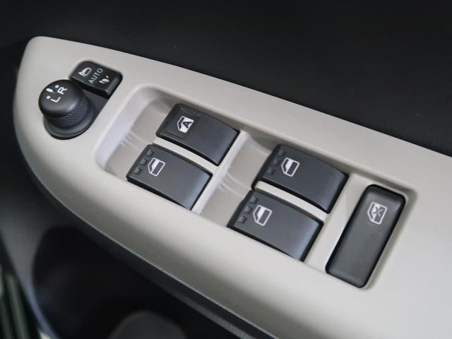 シルク SAIII スマートアシストIII SDナビ LEDヘッドライト コーナーセンサー スマートキー バックカメラ ETC(51枚目)