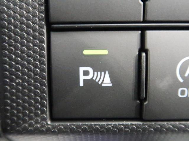 【誤発進抑制制御機能】駐車場でアクセルとブレーキを間違えてしまった際、ブレーキでサポート。うっかり事故の予防に役立ちます!