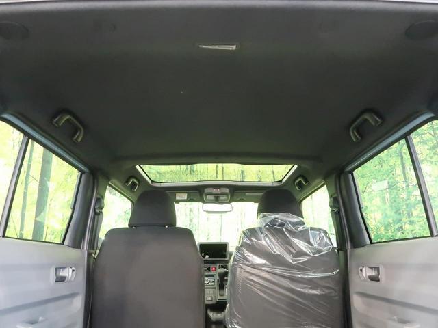 X 届出済未使用車 衝突被害軽減装置 ガラスルーフ バックカメラ クリアランスソナー ステアリングスイッチ スマートキー LEDヘッドライト オートハイビーム オートエアコン アイドリングストップ(28枚目)