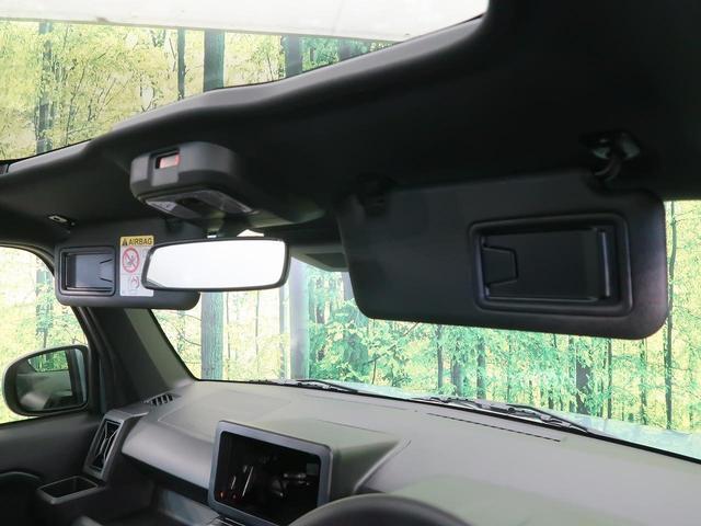 X 届出済未使用車 衝突被害軽減装置 ガラスルーフ バックカメラ クリアランスソナー ステアリングスイッチ スマートキー LEDヘッドライト オートハイビーム オートエアコン アイドリングストップ(33枚目)