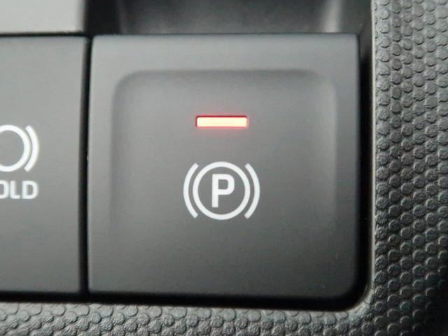 X 届出済未使用車 衝突被害軽減装置 ガラスルーフ バックカメラ クリアランスソナー ステアリングスイッチ スマートキー LEDヘッドライト オートハイビーム オートエアコン アイドリングストップ(39枚目)