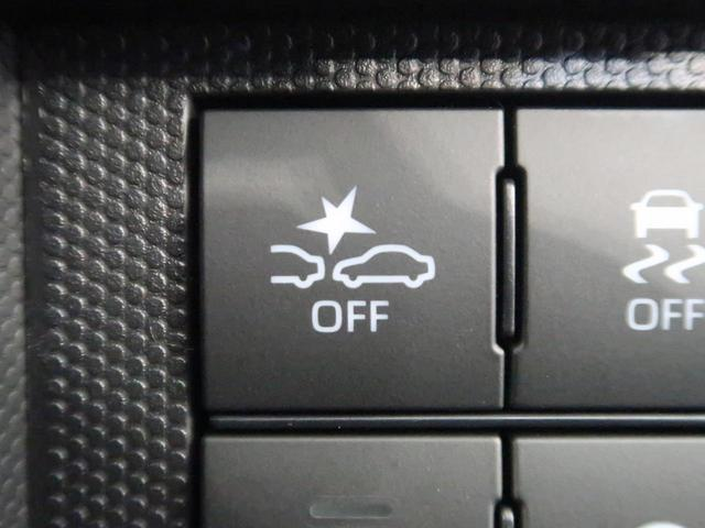 X 届出済未使用車 衝突被害軽減装置 ガラスルーフ バックカメラ クリアランスソナー ステアリングスイッチ スマートキー LEDヘッドライト オートハイビーム オートエアコン アイドリングストップ(40枚目)