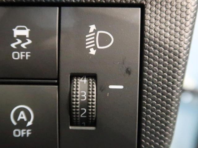 X 届出済未使用車 衝突被害軽減装置 ガラスルーフ バックカメラ クリアランスソナー ステアリングスイッチ スマートキー LEDヘッドライト オートハイビーム オートエアコン アイドリングストップ(42枚目)