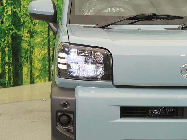X 届出済未使用車 衝突被害軽減装置 ガラスルーフ バックカメラ クリアランスソナー ステアリングスイッチ スマートキー LEDヘッドライト オートハイビーム オートエアコン アイドリングストップ(49枚目)