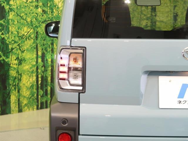 X 届出済未使用車 衝突被害軽減装置 ガラスルーフ バックカメラ クリアランスソナー ステアリングスイッチ スマートキー LEDヘッドライト オートハイビーム オートエアコン アイドリングストップ(51枚目)