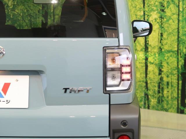 X 届出済未使用車 衝突被害軽減装置 ガラスルーフ バックカメラ クリアランスソナー ステアリングスイッチ スマートキー LEDヘッドライト オートハイビーム オートエアコン アイドリングストップ(52枚目)