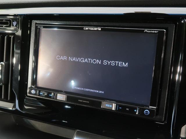 G・Aパッケージ 安心パッケージ SDナビ フルセグ Bカメラ クルーズコントロール スマートキー HIDヘッド オートライト オートエアコン 純正アルミホイール 禁煙車 記録簿 ABS ESC Bluetooth(8枚目)