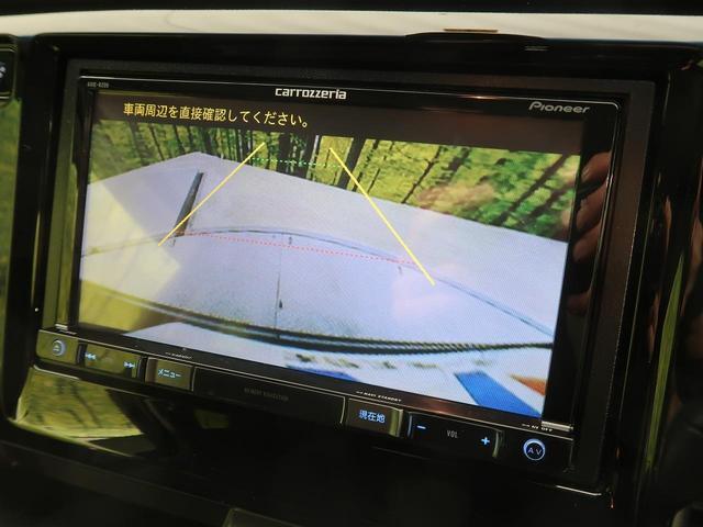 G・Aパッケージ 安心パッケージ SDナビ フルセグ Bカメラ クルーズコントロール スマートキー HIDヘッド オートライト オートエアコン 純正アルミホイール 禁煙車 記録簿 ABS ESC Bluetooth(9枚目)