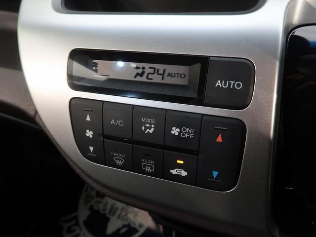 G・Aパッケージ 安心パッケージ SDナビ フルセグ Bカメラ クルーズコントロール スマートキー HIDヘッド オートライト オートエアコン 純正アルミホイール 禁煙車 記録簿 ABS ESC Bluetooth(11枚目)