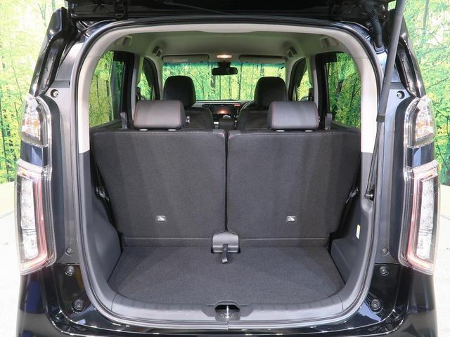 G・Aパッケージ 安心パッケージ SDナビ フルセグ Bカメラ クルーズコントロール スマートキー HIDヘッド オートライト オートエアコン 純正アルミホイール 禁煙車 記録簿 ABS ESC Bluetooth(15枚目)