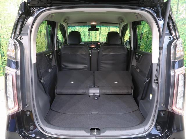 G・Aパッケージ 安心パッケージ SDナビ フルセグ Bカメラ クルーズコントロール スマートキー HIDヘッド オートライト オートエアコン 純正アルミホイール 禁煙車 記録簿 ABS ESC Bluetooth(16枚目)
