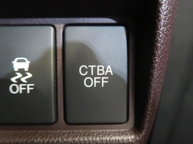 G・Aパッケージ 安心パッケージ SDナビ フルセグ Bカメラ クルーズコントロール スマートキー HIDヘッド オートライト オートエアコン 純正アルミホイール 禁煙車 記録簿 ABS ESC Bluetooth(40枚目)