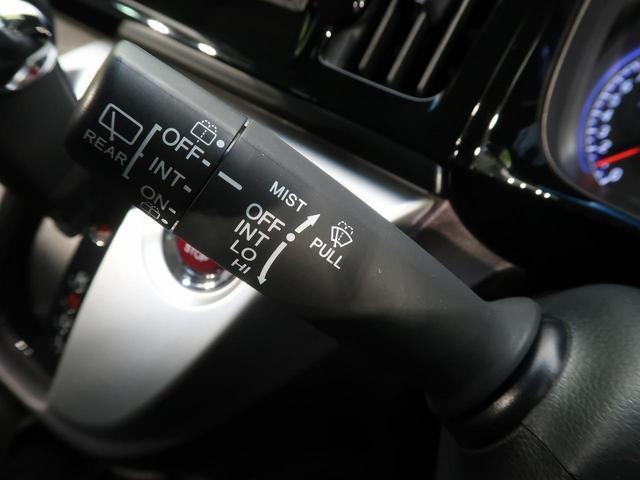 G・Aパッケージ 安心パッケージ SDナビ フルセグ Bカメラ クルーズコントロール スマートキー HIDヘッド オートライト オートエアコン 純正アルミホイール 禁煙車 記録簿 ABS ESC Bluetooth(45枚目)