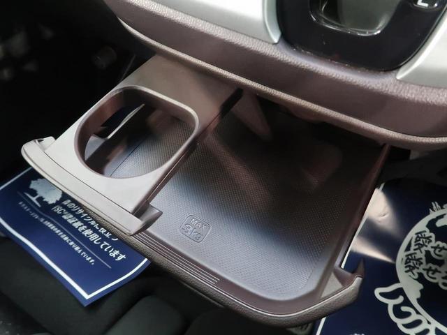 G・Aパッケージ 安心パッケージ SDナビ フルセグ Bカメラ クルーズコントロール スマートキー HIDヘッド オートライト オートエアコン 純正アルミホイール 禁煙車 記録簿 ABS ESC Bluetooth(52枚目)