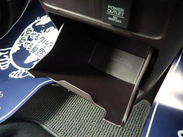 G・Aパッケージ 安心パッケージ SDナビ フルセグ Bカメラ クルーズコントロール スマートキー HIDヘッド オートライト オートエアコン 純正アルミホイール 禁煙車 記録簿 ABS ESC Bluetooth(53枚目)