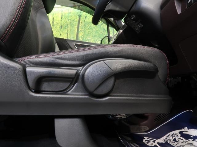 G・Aパッケージ 安心パッケージ SDナビ フルセグ Bカメラ クルーズコントロール スマートキー HIDヘッド オートライト オートエアコン 純正アルミホイール 禁煙車 記録簿 ABS ESC Bluetooth(56枚目)