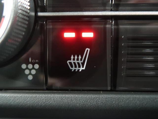 L ホンダセンシング 純正ナビ フルセグ バックモニター 電動スライドドア アダプティブクルーズコントロール 前席シートヒーター LED オートハイビーム クリアランスソナー 禁煙車 スマートキー(39枚目)