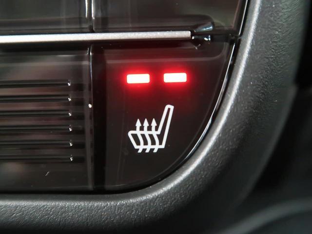 L ホンダセンシング 純正ナビ フルセグ バックモニター 電動スライドドア アダプティブクルーズコントロール 前席シートヒーター LED オートハイビーム クリアランスソナー 禁煙車 スマートキー(40枚目)