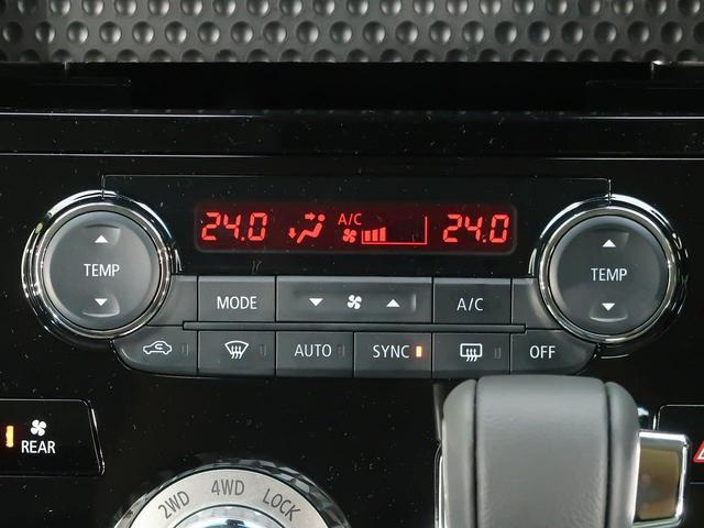 P e-アシスト 全方位カメラ 両側自動ドア パワーバックドア レーダークルコン パドルシフト リアオートエアコン LEDヘッド BSM 100V電源 パワーシート 電子パーキング アイドリングストップ(29枚目)