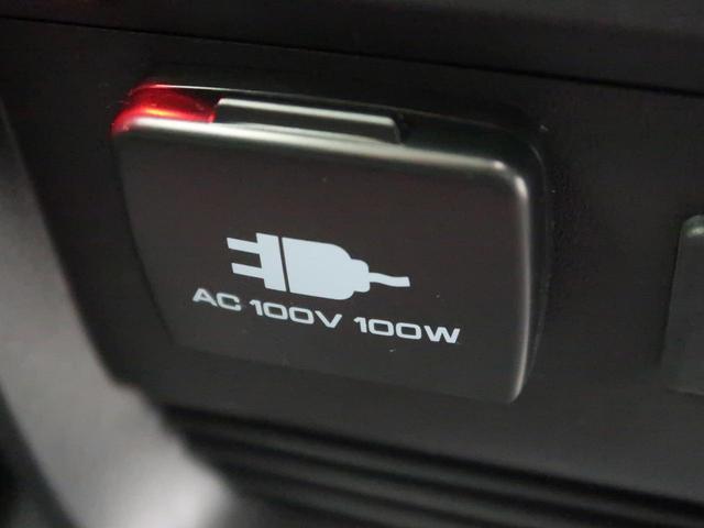 P e-アシスト 全方位カメラ 両側自動ドア パワーバックドア レーダークルコン パドルシフト リアオートエアコン LEDヘッド BSM 100V電源 パワーシート 電子パーキング アイドリングストップ(52枚目)