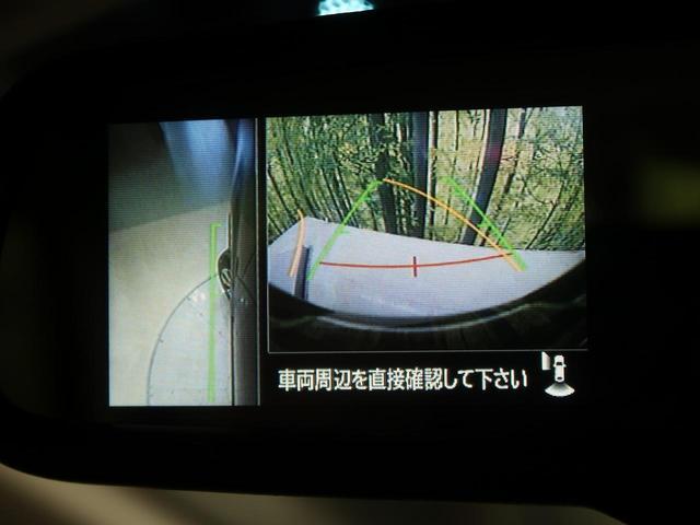 P e-アシスト 全方位カメラ 両側自動ドア パワーバックドア レーダークルコン パドルシフト リアオートエアコン LEDヘッド BSM 100V電源 パワーシート 電子パーキング アイドリングストップ(53枚目)