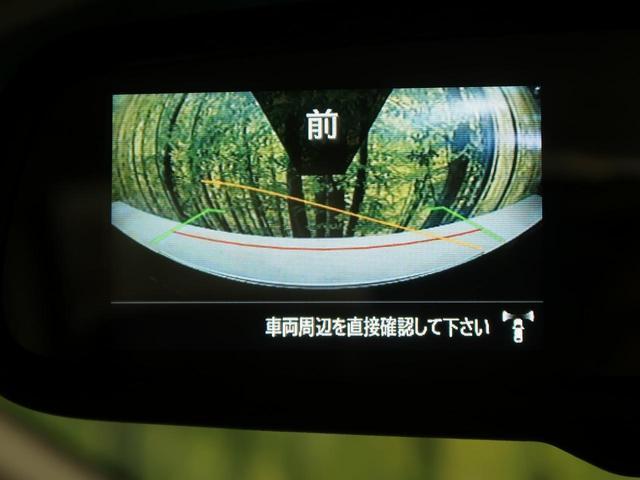 P e-アシスト 全方位カメラ 両側自動ドア パワーバックドア レーダークルコン パドルシフト リアオートエアコン LEDヘッド BSM 100V電源 パワーシート 電子パーキング アイドリングストップ(54枚目)