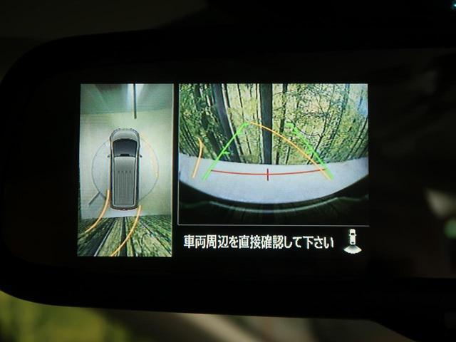G パワーパッケージ e-アシスト 全方位カメラ 両側自動ドア パワーバックドア レーダークルコン パドルシフト リアオートエアコン LEDヘッド BSM 100V電源 パワーシート 電子パーキング アイドリングストップ(10枚目)