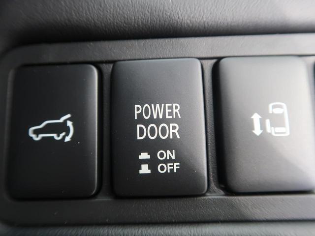 G パワーパッケージ e-アシスト 全方位カメラ 両側自動ドア パワーバックドア レーダークルコン パドルシフト リアオートエアコン LEDヘッド BSM 100V電源 パワーシート 電子パーキング アイドリングストップ(51枚目)