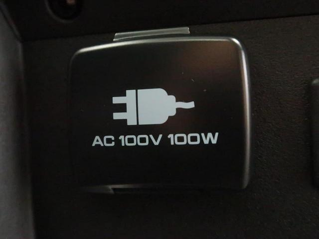 G パワーパッケージ e-アシスト 全方位カメラ 両側自動ドア パワーバックドア レーダークルコン パドルシフト リアオートエアコン LEDヘッド BSM 100V電源 パワーシート 電子パーキング アイドリングストップ(58枚目)