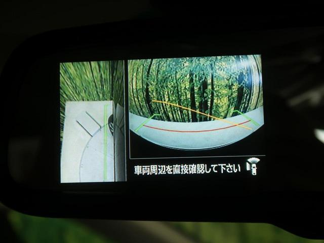 G パワーパッケージ e-アシスト 全方位カメラ 両側自動ドア パワーバックドア レーダークルコン パドルシフト リアオートエアコン LEDヘッド BSM 100V電源 パワーシート 電子パーキング アイドリングストップ(60枚目)