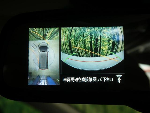 G パワーパッケージ e-アシスト 全方位カメラ 両側自動ドア パワーバックドア レーダークルコン パドルシフト リアオートエアコン LEDヘッド BSM 100V電源 パワーシート 電子パーキング アイドリングストップ(61枚目)