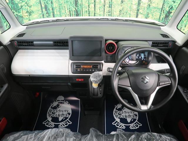 ハイブリッドG デュアルカメラブレーキ 新型 後退時サポートセンサー オートライト アイドリングストップ オートエアコン スマートキー サイドエアバック オートハイビーム(2枚目)