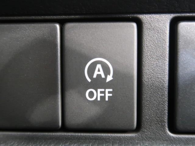 ハイブリッドG デュアルカメラブレーキ 新型 後退時サポートセンサー オートライト アイドリングストップ オートエアコン スマートキー サイドエアバック オートハイビーム(9枚目)