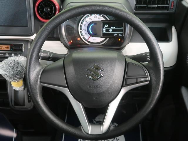 ハイブリッドG デュアルカメラブレーキ 新型 後退時サポートセンサー オートライト アイドリングストップ オートエアコン スマートキー サイドエアバック オートハイビーム(21枚目)