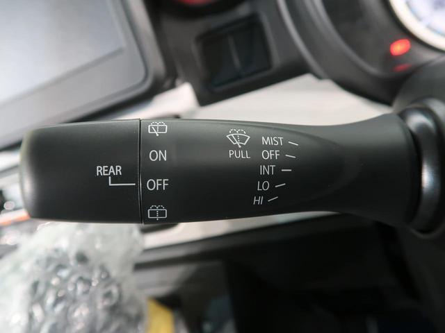 ハイブリッドG デュアルカメラブレーキ 新型 後退時サポートセンサー オートライト アイドリングストップ オートエアコン スマートキー サイドエアバック オートハイビーム(23枚目)