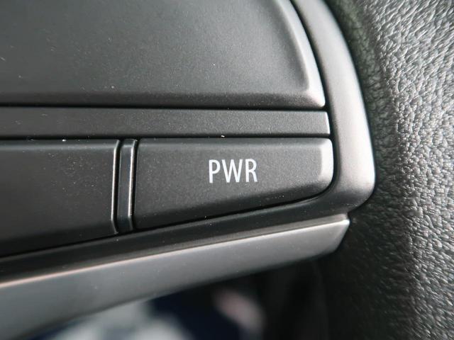ハイブリッドG デュアルカメラブレーキ 新型 後退時サポートセンサー オートライト アイドリングストップ オートエアコン スマートキー サイドエアバック オートハイビーム(25枚目)