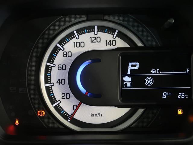ハイブリッドG デュアルカメラブレーキ 新型 後退時サポートセンサー オートライト アイドリングストップ オートエアコン スマートキー サイドエアバック オートハイビーム(26枚目)