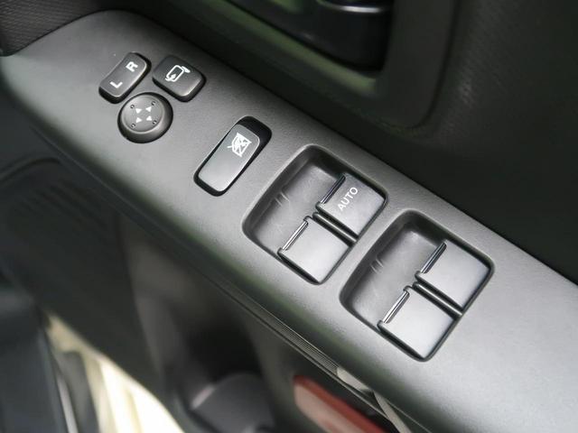 ハイブリッドG デュアルカメラブレーキ 新型 後退時サポートセンサー オートライト アイドリングストップ オートエアコン スマートキー サイドエアバック オートハイビーム(27枚目)
