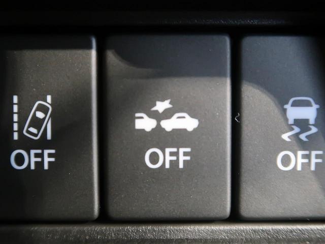 ハイブリッドG デュアルカメラブレーキ 新型 後退時サポートセンサー オートライト アイドリングストップ オートエアコン スマートキー サイドエアバック オートハイビーム(38枚目)