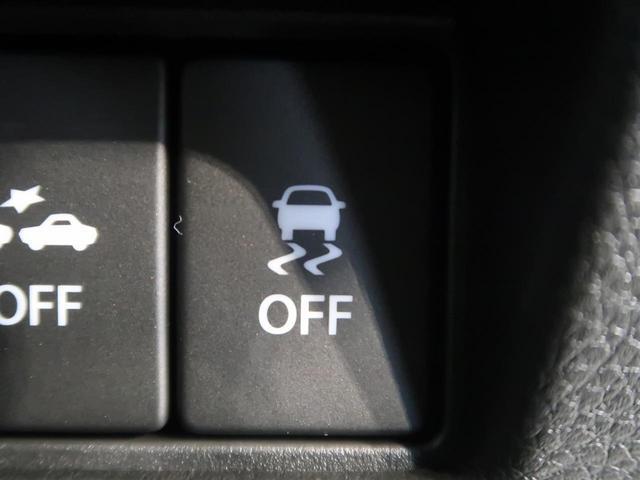 ハイブリッドG デュアルカメラブレーキ 新型 後退時サポートセンサー オートライト アイドリングストップ オートエアコン スマートキー サイドエアバック オートハイビーム(39枚目)