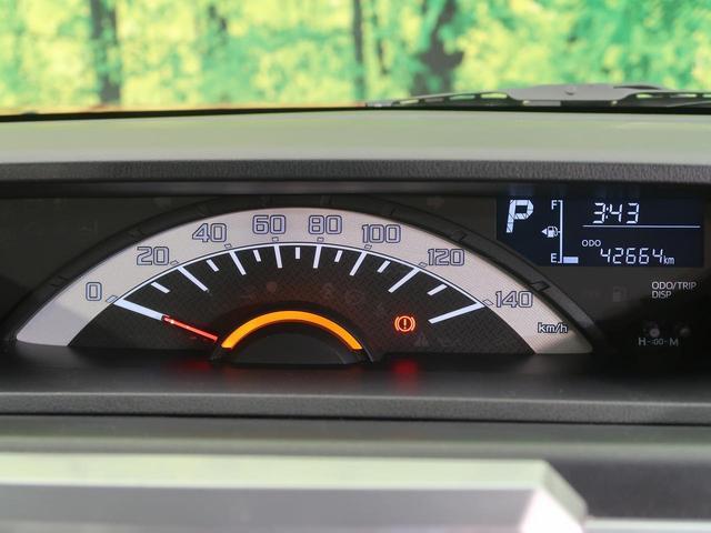 L SAII スマートアシスト2 SDナビ 両側自動ドア バックカメラ スマートキー オートライト オートエアコン アイドリングストップ 電動格納ミラー 横滑り防止機能 ヘッドライトレベライザー(22枚目)