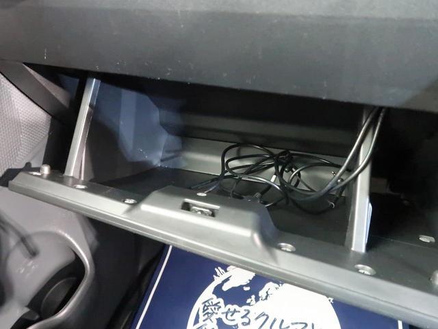 L SAII スマートアシスト2 SDナビ 両側自動ドア バックカメラ スマートキー オートライト オートエアコン アイドリングストップ 電動格納ミラー 横滑り防止機能 ヘッドライトレベライザー(33枚目)