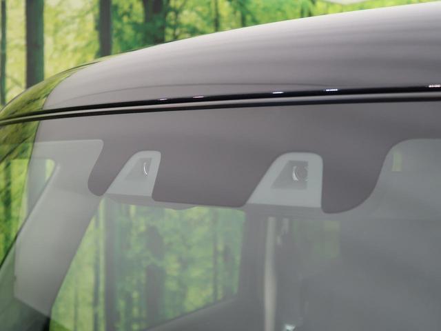 ハイブリッドGS 届出済未使用 電動スライドドア デュアルカメラブレーキ レーダークルーズコントロール LEDヘッド LEDフォグ オートエアコン シートヒーター カーテンエアバック スマートキー アイドリングストップ(6枚目)
