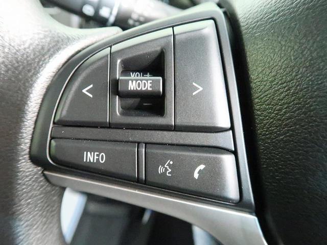 ハイブリッドGS 届出済未使用 電動スライドドア デュアルカメラブレーキ レーダークルーズコントロール LEDヘッド LEDフォグ オートエアコン シートヒーター カーテンエアバック スマートキー アイドリングストップ(23枚目)