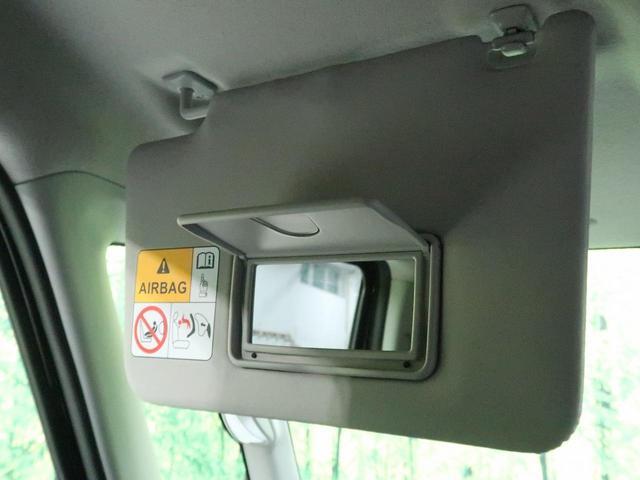 ハイブリッドGS 届出済未使用 電動スライドドア デュアルカメラブレーキ レーダークルーズコントロール LEDヘッド LEDフォグ オートエアコン シートヒーター カーテンエアバック スマートキー アイドリングストップ(34枚目)