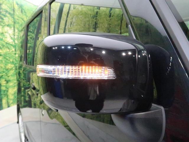 ハイブリッドGS 届出済未使用 電動スライドドア デュアルカメラブレーキ レーダークルーズコントロール LEDヘッド LEDフォグ オートエアコン シートヒーター カーテンエアバック スマートキー アイドリングストップ(35枚目)