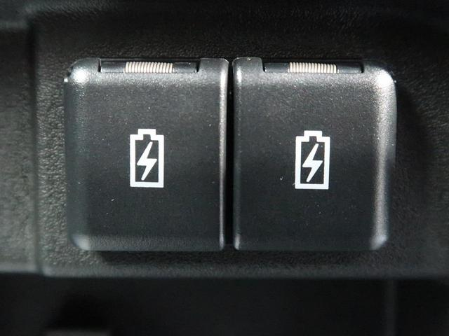 ハイブリッドGS 届出済未使用 電動スライドドア デュアルカメラブレーキ レーダークルーズコントロール LEDヘッド LEDフォグ オートエアコン シートヒーター カーテンエアバック スマートキー アイドリングストップ(36枚目)