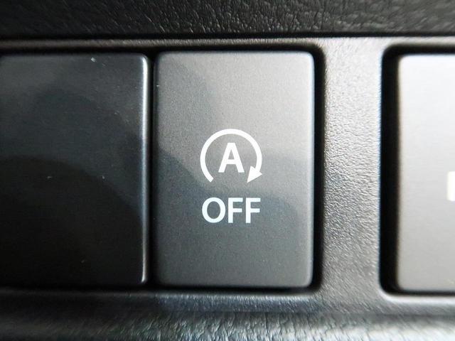 ハイブリッドGS 届出済未使用 電動スライドドア デュアルカメラブレーキ レーダークルーズコントロール LEDヘッド LEDフォグ オートエアコン シートヒーター カーテンエアバック スマートキー アイドリングストップ(37枚目)
